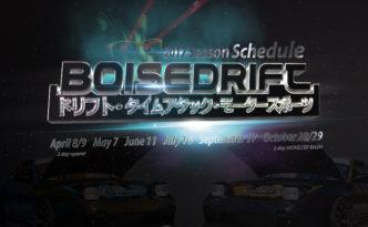 2017-schedule-finalll